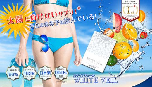 ホワイトヴェールLP