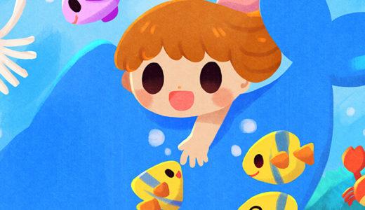 海の生き物と遊ぶ/児童書イラスト
