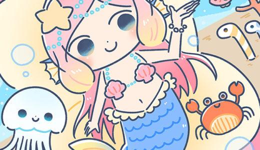 海の人魚姫/児童書イラスト
