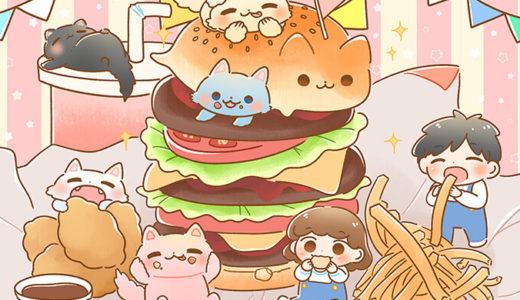 ハンバーガーパーティー/児童書イラスト