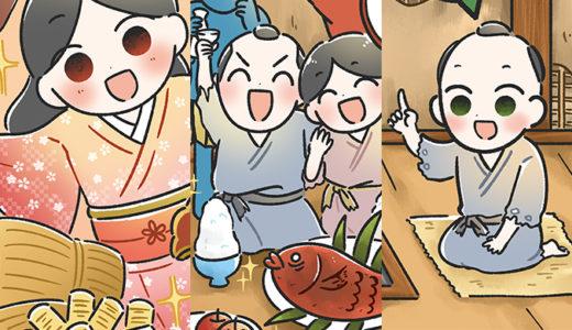 日本昔話まちがいさがし Vol.2