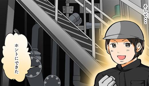 企業動画用漫画制作/広告漫画