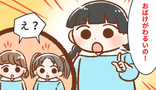 Conobie漫画/広告漫画