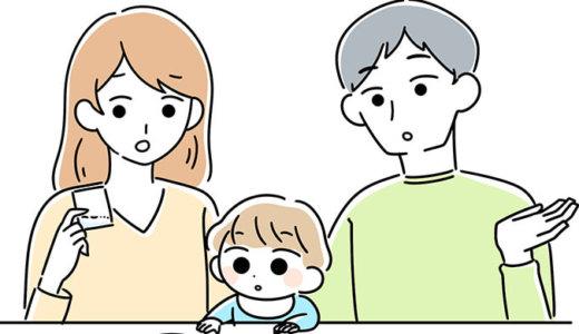 オール媒体タッチ/挿絵イラスト