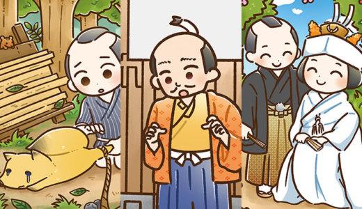 日本昔話まちがいさがしVol.3/児童書イラスト