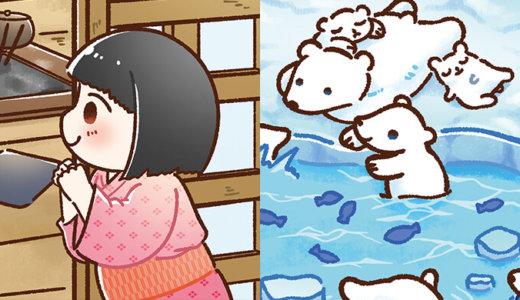 まちがいさがし館プチ Vol.8/児童書イラスト