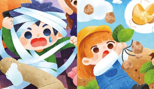 まちがい絵さがしYOU 2020年11月号/児童書イラスト