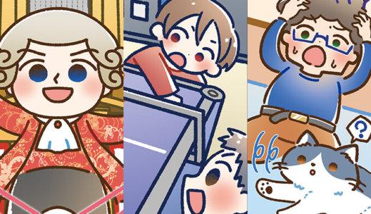 まちがいさがし館 2020年1月号/児童書イラスト