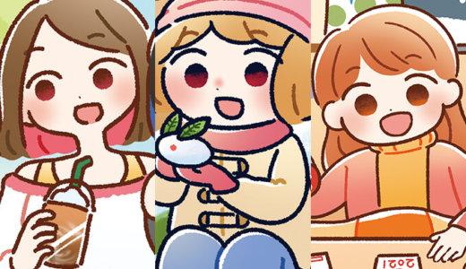 コンビニ限定まちがいさがし館プチ vol.09/児童書イラスト