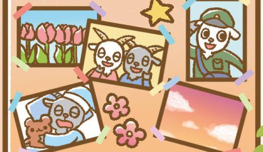 まちがい絵さがしYOU 3月号/児童書イラスト