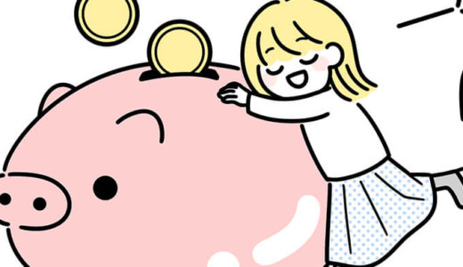 節約系書籍・WEBメディア想定イラスト/オール媒体シンプルタッチ