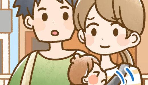 ママパパマップ デジタルサイネージ広告用イラスト/児童書イラスト