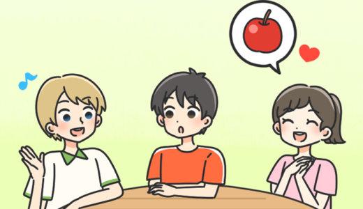 夏の補充学習英語1年/児童書イラスト