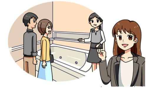 TOTO様広報誌用イラスト制作/イラスト